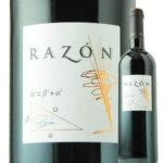 スペインワインの産地リオハ「格付け上位でお手頃赤ワイン」10選