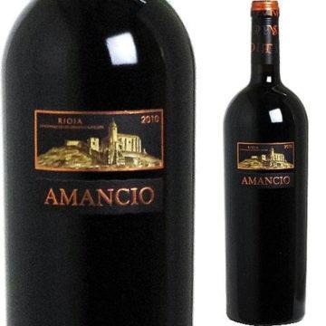 高級スペイン赤ワイン