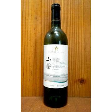 甲州白ワイン