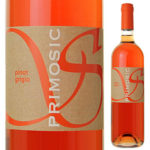 スペインなどヨーロッパ産が人気!「美味しいオレンジワイン」10選