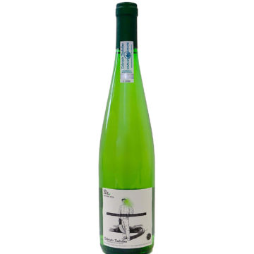 スペイン高級チャコリ白ワイン