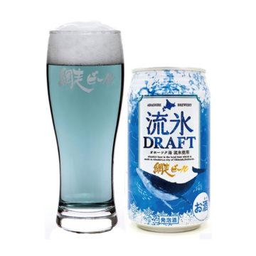 北海道フルーツビール