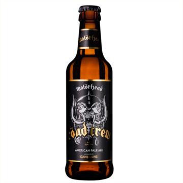 氷で冷やしても美味しいビール