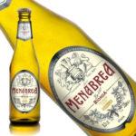 豊かな風味と爽やかさが特徴「うまいイタリアビール」おすすめ10選