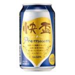 味が薄いって本当?[通販で買える韓国ビール]おすすめ8選