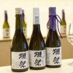 日本酒とどっちがうまい?『獺祭のレア焼酎』飲み方と定価購入方法