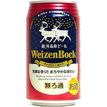 おすすめのヴァイツェンビール