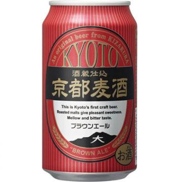 寿司刺身に合うおすすめビール