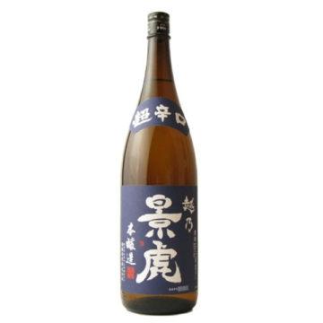 冷酒おすすめ辛口日本酒