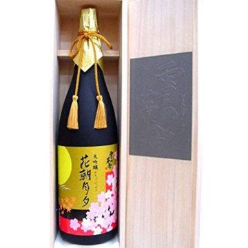 秋田日本酒大吟醸