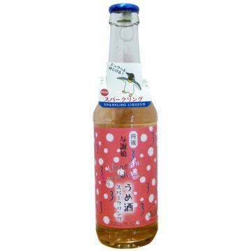 おすすめスパークリング梅酒