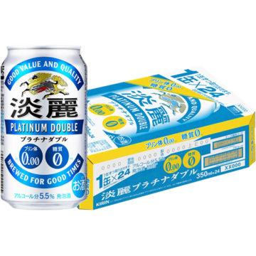 ダイエットビール