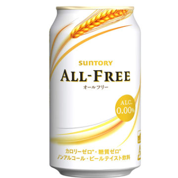 美味しいノンアルコールビール
