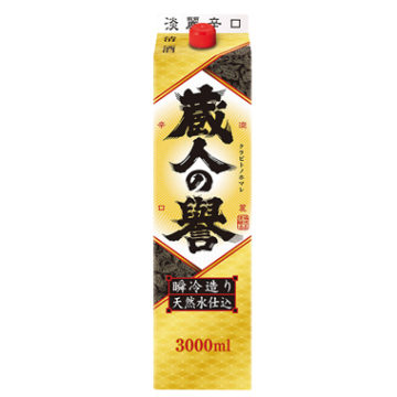 淡麗辛口の日本酒