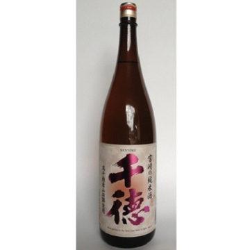 宮崎県辛口日本酒