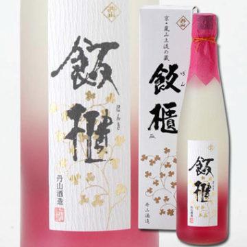 京都甘口日本酒