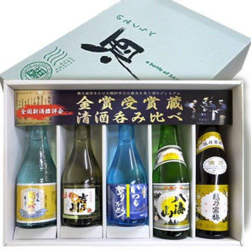 ミニボトル日本酒