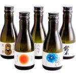 プレゼントに!ミニボトルの高級日本酒・飲み比べセットおすすめ10選