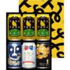贈り物にピッタリ!おしゃれな高級缶ビールのギフトセットおすすめ9選