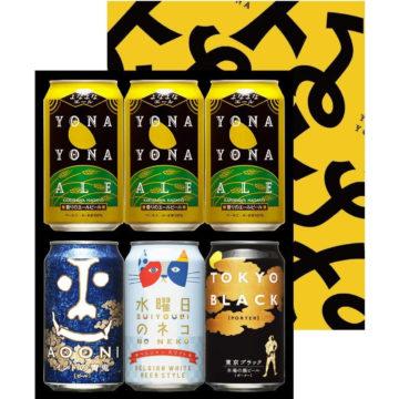 高級缶ビールギフト
