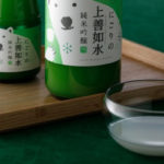 初心者でも楽しめる日本酒「にごり酒」の美味しい飲み方おすすめ8選