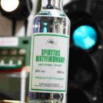 初心者でも楽しめる「スピリタス」の美味しい飲み方おすすめ8選