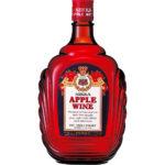 【ニッカ】アップルワインが楽しめる美味しい飲み方おすすめ9選