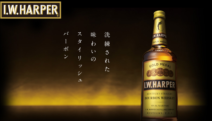 IWハーパーの美味しい飲み方