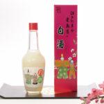 中国のお酒「白酒(ぱいちゅう)」の美味しいおすすめの飲み方6選