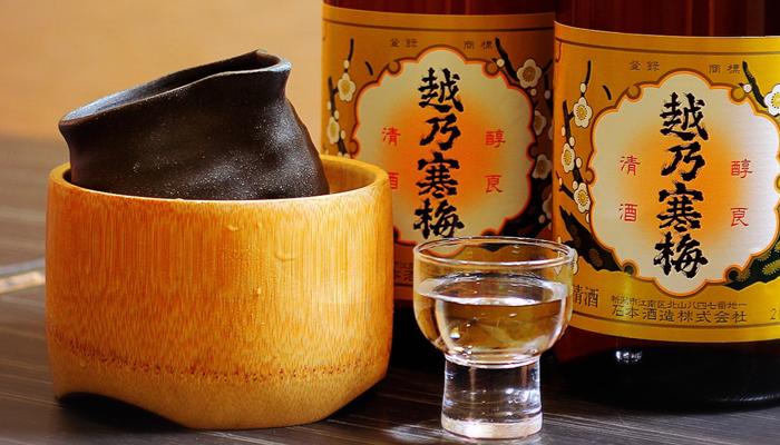 越乃寒梅美味しい飲み方