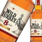 バーボンウイスキー「ワイルドターキー8年」のおすすめの飲み方7選