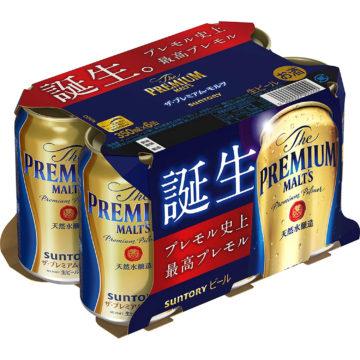 通販で買えるビールの6缶パックのおすすめ