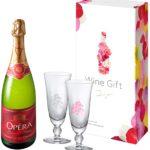 結婚祝いのプレゼントにおすすめな「おしゃれなお酒」9選