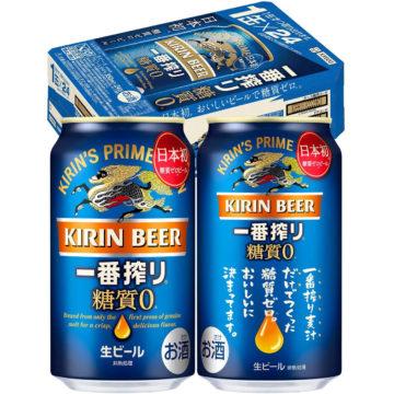 ケース缶ビール