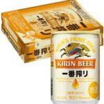 通販で買える「小さいサイズの缶ビール(135ml/250ml)」のおすすめ6選