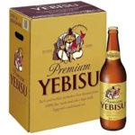 通販で買える美味しい「大瓶ビール(633ml)」のおすすめ銘柄7選