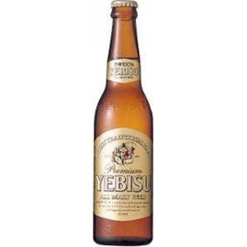 おすすめ小瓶ビール