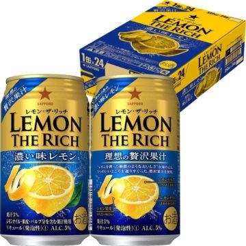 美味しい定番レモンチューハイ