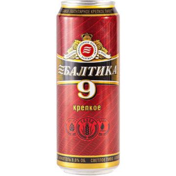 アルコール度数が高いビール