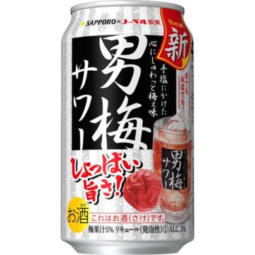 納豆料理に合う相性の良いお酒
