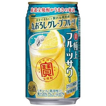 果汁が多いおすすめチューハイ