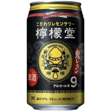 人工甘味料なしの缶チューハイ