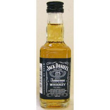 ミニチュアボトルのおすすめウイスキー