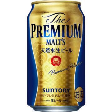 レッドアイに合う相性の良いビールのおすすめ