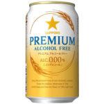 レッドアイに合う相性の良いビールのおすすめ銘柄10選