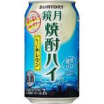 美味しい焼酎の入った缶チューハイ/缶焼酎のおすすめ9選