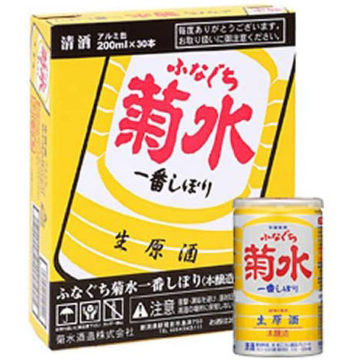 アルミのボトル缶で飲める美味しい日本酒
