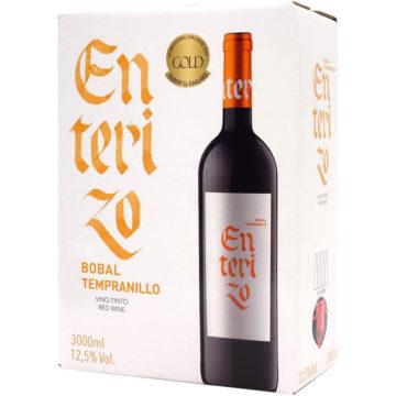 美味しい赤の箱ワイン