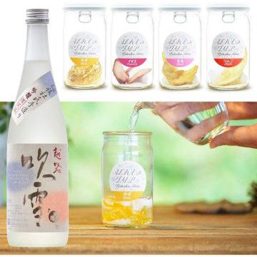 ソーダ割りが合う日本酒のおすすめ