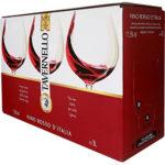 美味しい赤ワインの「箱ワイン/ボックスワイン」おすすめ10選